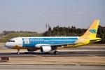shiraponさんが、成田国際空港で撮影したセブパシフィック航空 A320-214の航空フォト(写真)