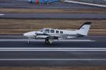 神宮寺ももさんが、高松空港で撮影した航空大学校 Baron G58の航空フォト(写真)