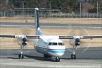 tabi0329さんが、鹿児島空港で撮影した海上保安庁 DHC-8-315Q MPAの航空フォト(写真)
