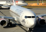 new_2106さんが、メルボルン空港で撮影したヴァージン・オーストラリア 737-8FEの航空フォト(写真)