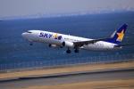 おっしーさんが、羽田空港で撮影したスカイマーク 737-82Yの航空フォト(写真)