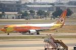 cassiopeiaさんが、ドンムアン空港で撮影したノックエア 737-88Lの航空フォト(写真)