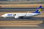 SKY☆101さんが、羽田空港で撮影したスカイマーク 737-8FZの航空フォト(写真)
