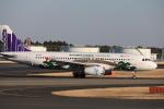 msrwさんが、成田国際空港で撮影した香港エクスプレス A320-232の航空フォト(写真)