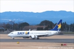 tabi0329さんが、鹿児島空港で撮影したスカイマーク 737-8FZの航空フォト(写真)