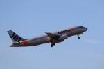 GO-01さんが、成田国際空港で撮影したジェットスター・ジャパン A320-232の航空フォト(写真)
