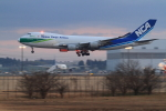 EF66901さんが、成田国際空港で撮影した日本貨物航空 747-4KZF/SCDの航空フォト(写真)