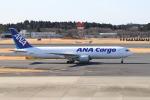 GO-01さんが、成田国際空港で撮影した全日空 767-381/ER(BCF)の航空フォト(写真)
