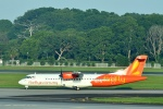 flytaka78さんが、シンガポール・チャンギ国際空港で撮影したファイアフライ航空 ATR-72-500 (ATR-72-212A)の航空フォト(写真)