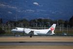 takaRJNSさんが、鹿児島空港で撮影した日本エアコミューター 340Bの航空フォト(写真)