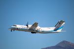 takaRJNSさんが、鹿児島空港で撮影した海上保安庁 DHC-8-315Q MPAの航空フォト(写真)