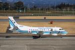 takaRJNSさんが、鹿児島空港で撮影した海上保安庁 340B/Plus SAR-200の航空フォト(写真)