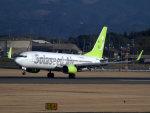 Mame @ TYOさんが、鹿児島空港で撮影したソラシド エア 737-86Nの航空フォト(写真)