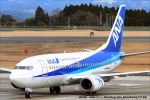 tabi0329さんが、鹿児島空港で撮影したANAウイングス 737-54Kの航空フォト(写真)