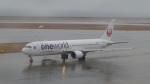 ukokkeiさんが、中部国際空港で撮影した日本航空 767-346/ERの航空フォト(写真)