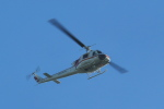 tecasoさんが、大塚山古墳で撮影した朝日航洋 204B-2(FujiBell)の航空フォト(写真)