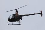 ぽんさんが、高松空港で撮影した個人所有 R22 Beta IIの航空フォト(写真)