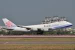 タヌキさんが、高雄国際空港で撮影したチャイナエアライン 747-409F/SCDの航空フォト(写真)