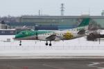 sumihan_2010さんが、札幌飛行場で撮影した北海道エアシステム 340B/Plusの航空フォト(写真)