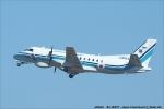 tabi0329さんが、鹿児島空港で撮影した海上保安庁 340B/Plus SAR-200の航空フォト(写真)