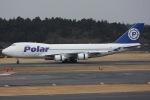 KAW-YGさんが、成田国際空港で撮影したポーラーエアカーゴ 747-46NF/SCDの航空フォト(写真)