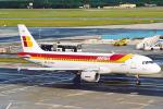 菊池 正人さんが、フランクフルト国際空港で撮影したイベリア航空 A320-214の航空フォト(写真)