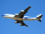 White Pelicanさんが、成田国際空港で撮影した日本貨物航空 747-4KZF/SCDの航空フォト(写真)