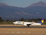 Mame @ TYOさんが、鹿児島空港で撮影したスカイマーク 737-86Nの航空フォト(写真)