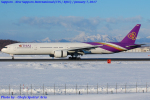 Chofu Spotter Ariaさんが、新千歳空港で撮影したタイ国際航空 777-3D7の航空フォト(写真)