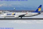 Chofu Spotter Ariaさんが、新千歳空港で撮影したスカイマーク 737-8HXの航空フォト(写真)