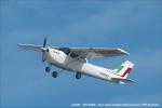 tabi0329さんが、鹿児島空港で撮影した新日本航空 172P Skyhawkの航空フォト(写真)
