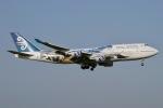 JRF spotterさんが、成田国際空港で撮影したニュージーランド航空 747-4F6の航空フォト(写真)