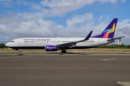 JRF spotterさんが、ホノルル国際空港で撮影したウルムチエア 737-84Pの航空フォト(写真)