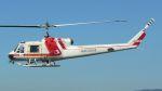 Dauphin2さんが、八尾空港で撮影した朝日航洋 204B-2(FujiBell)の航空フォト(写真)