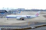 kohei787さんが、関西国際空港で撮影したチャイナエアライン A350-941XWBの航空フォト(写真)