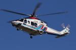 ゴンタさんが、名古屋飛行場で撮影した三井物産エアロスペース AW139の航空フォト(写真)