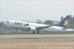 tabi0329さんが、鹿児島空港で撮影したスカイマーク 737-8ALの航空フォト(写真)