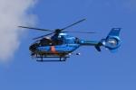 ぽんさんが、高知空港で撮影した高知県警察 EC135T2+の航空フォト(写真)