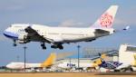 Keitaro Narushimaさんが、成田国際空港で撮影したチャイナエアライン 747-409の航空フォト(写真)