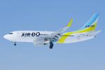 よっしぃさんが、新千歳空港で撮影したAIR DO 737-781の航空フォト(写真)