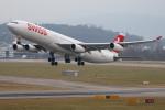 安芸あすかさんが、チューリッヒ空港で撮影したスイスインターナショナルエアラインズ A340-313Xの航空フォト(写真)