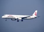 ken1☆MYJさんが、香港国際空港で撮影したキャセイドラゴン A321-231の航空フォト(写真)