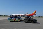 ピーノックさんが、那覇空港で撮影した香港航空 A330-343Xの航空フォト(写真)