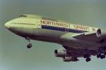 うすさんが、伊丹空港で撮影したノースウエスト航空 747-151の航空フォト(写真)