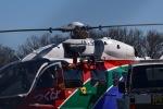 筑波のヘリ撮りさんが、つくばヘリポートで撮影した茨城県防災航空隊 BK117C-2の航空フォト(写真)