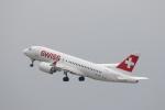 安芸あすかさんが、チューリッヒ空港で撮影したスイスインターナショナルエアラインズ BD-500-1A10 CSeries CS100の航空フォト(写真)