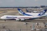 たろりんさんが、成田国際空港で撮影した日本貨物航空 747-8KZF/SCDの航空フォト(写真)