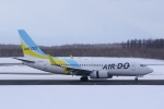 うとさんが、新千歳空港で撮影したAIR DO 737-781の航空フォト(写真)