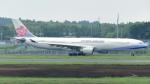 誘喜さんが、成田国際空港で撮影したチャイナエアライン A330-302の航空フォト(写真)