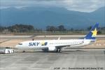 tabi0329さんが、鹿児島空港で撮影したスカイマーク 737-8HXの航空フォト(写真)
